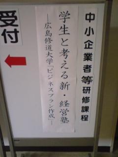 100827_1705~01.jpg