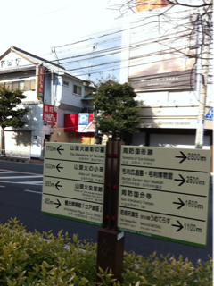 image-20110118184506.png