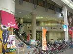 Chimakiya.jpg