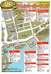 karato-b-map.jpg