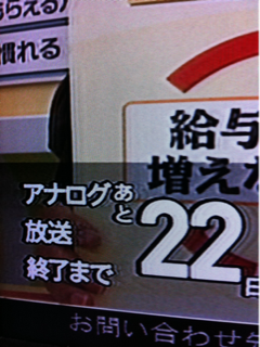 image-20110702074532.png